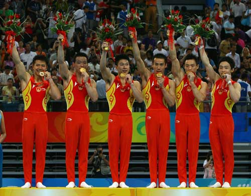 China Wins Team Gold